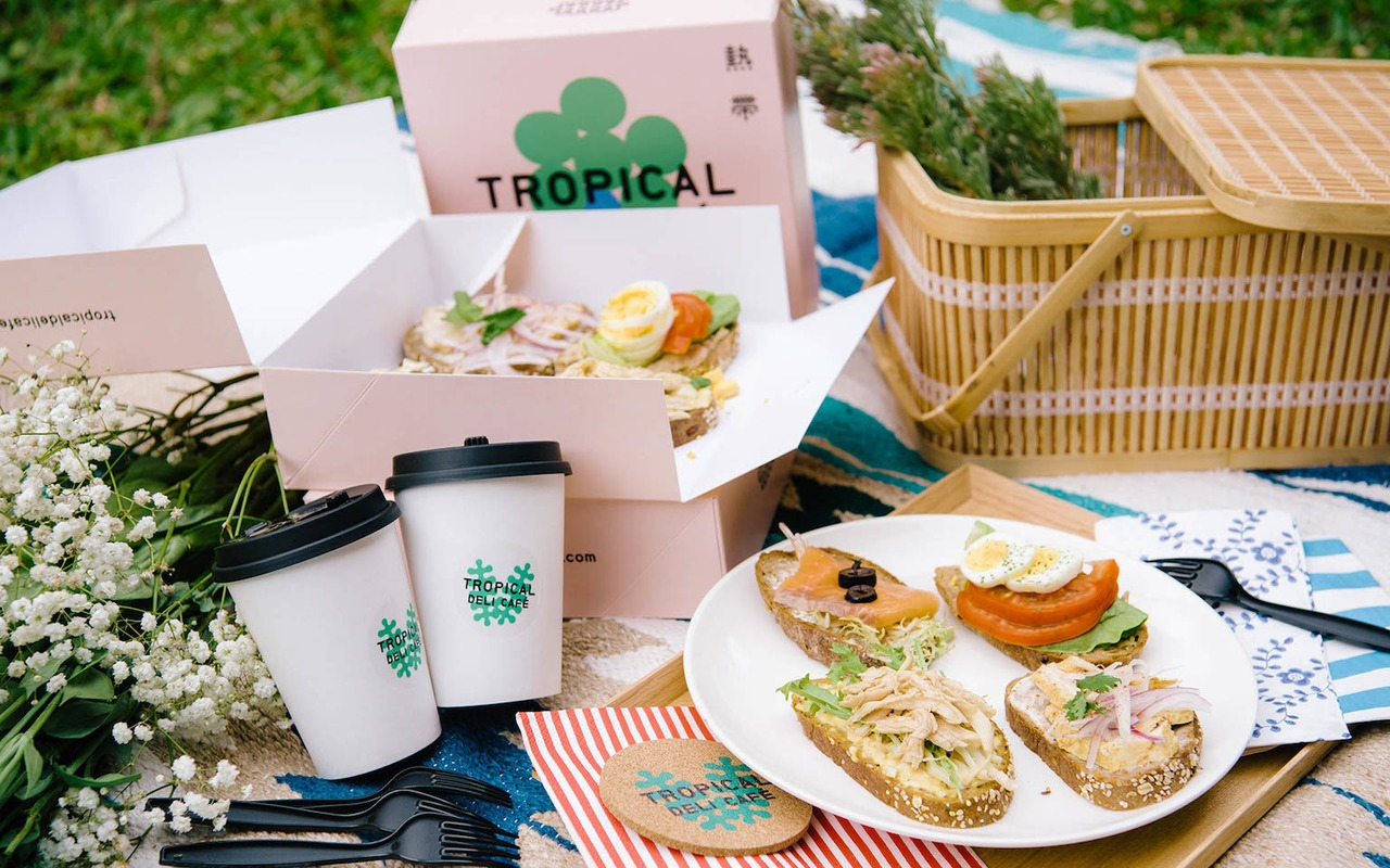 熱帶 Tropical Deli Cafe