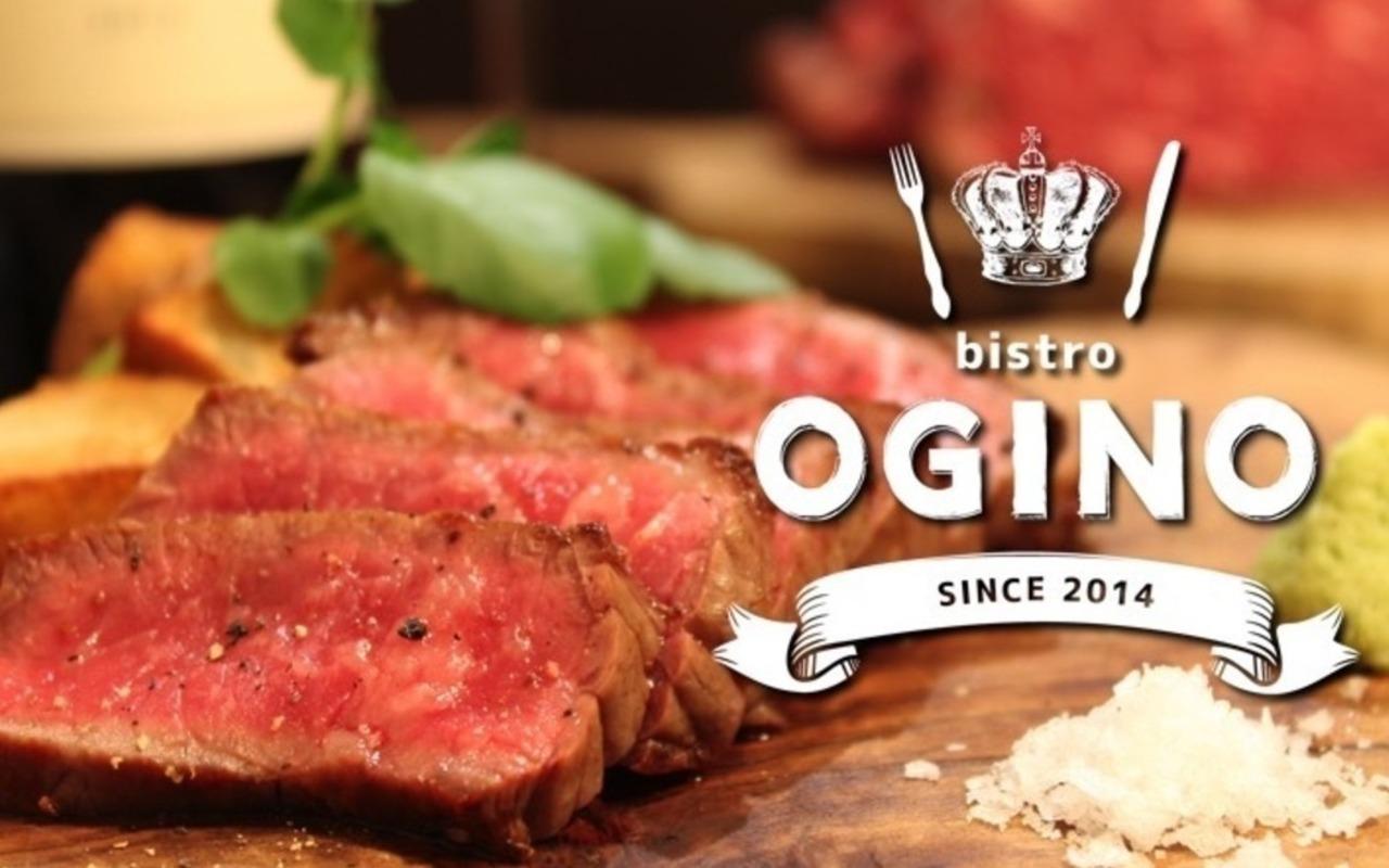 熟成肉×bistro OGINO
